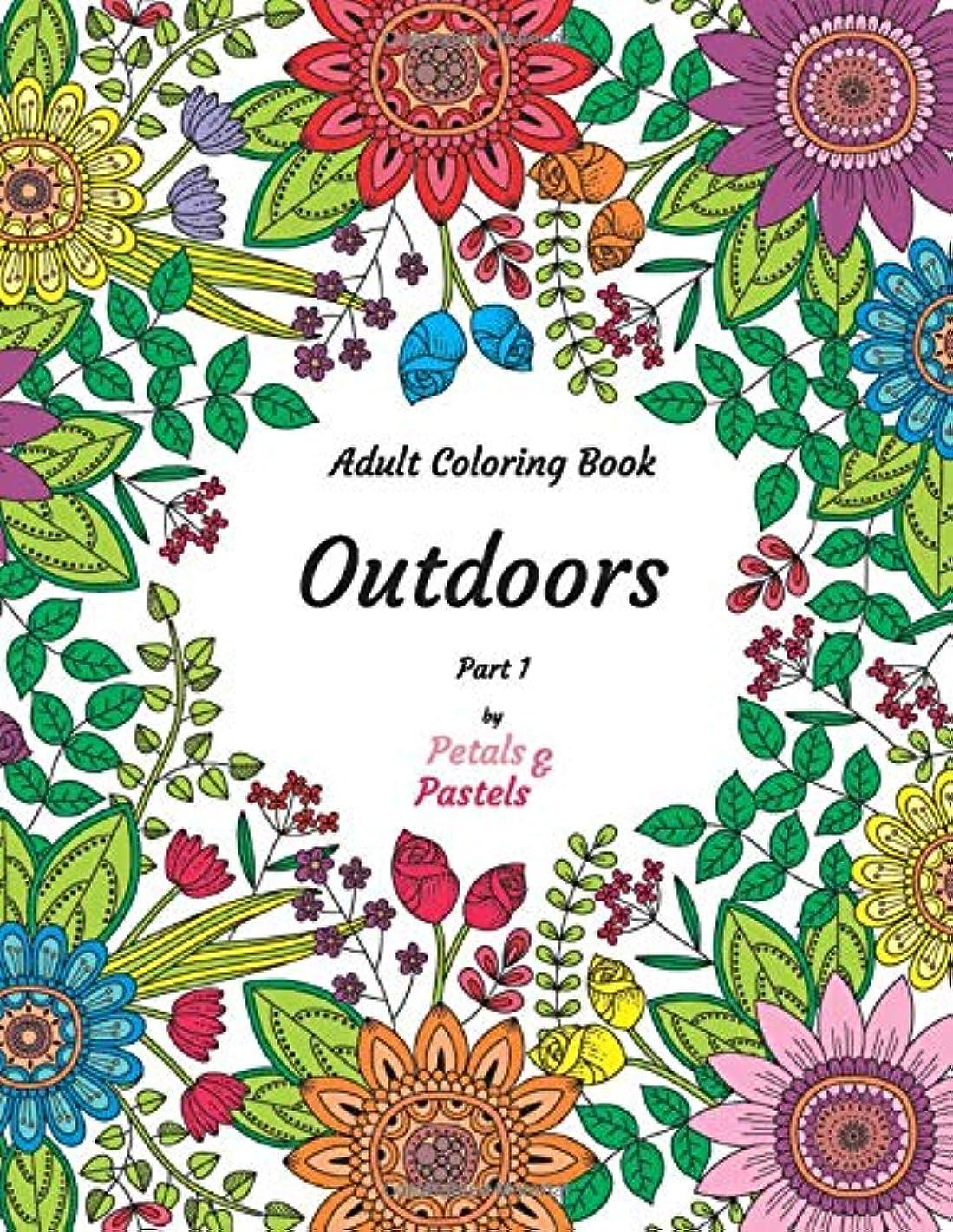 ビュッフェ着る暗殺Outdoors - Adult Coloring Book - Part 1