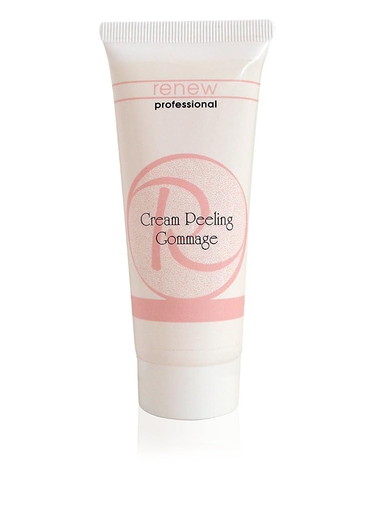 敵意不格好微生物Renew Cream Peeling Gommage 70ml