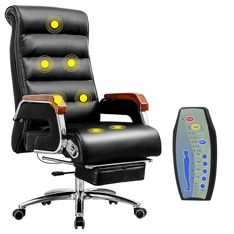 祖先ヒロイン文句を言うオフィスチェア、人間工学に基づいた回転ハイバックゲーミングコンピュータチェアマッサージチェア(アームレスト付き)調節可能なヘッドレストとレッグピロー,Black