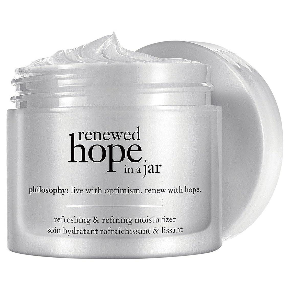 長々と請求可能もつれ瓶内の哲学新たな希望を、60ミリリットル (Philosophy) (x6) - Philosophy Renewed Hope In a Jar, 60ml (Pack of 6) [並行輸入品]