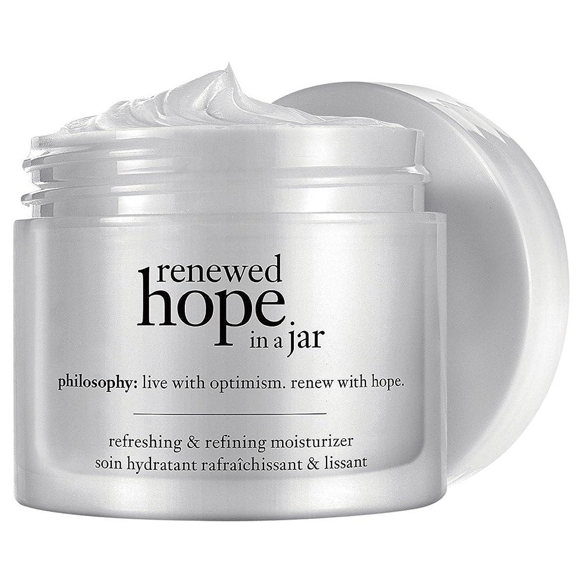 眠っている悪用デッキ瓶内の哲学新たな希望を、60ミリリットル (Philosophy) (x2) - Philosophy Renewed Hope In a Jar, 60ml (Pack of 2) [並行輸入品]
