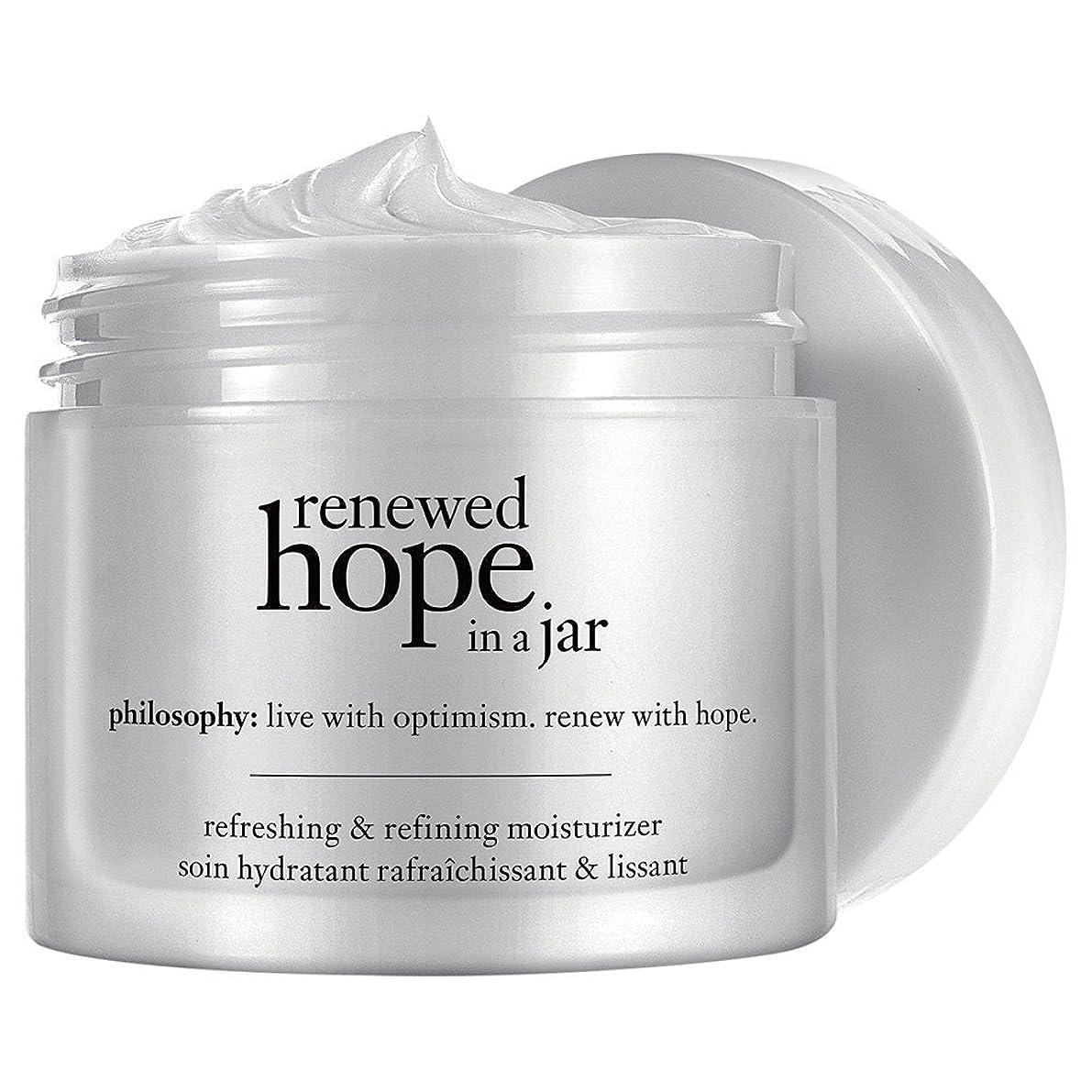 熟練した若さパケット瓶内の哲学新たな希望を、60ミリリットル (Philosophy) (x6) - Philosophy Renewed Hope In a Jar, 60ml (Pack of 6) [並行輸入品]