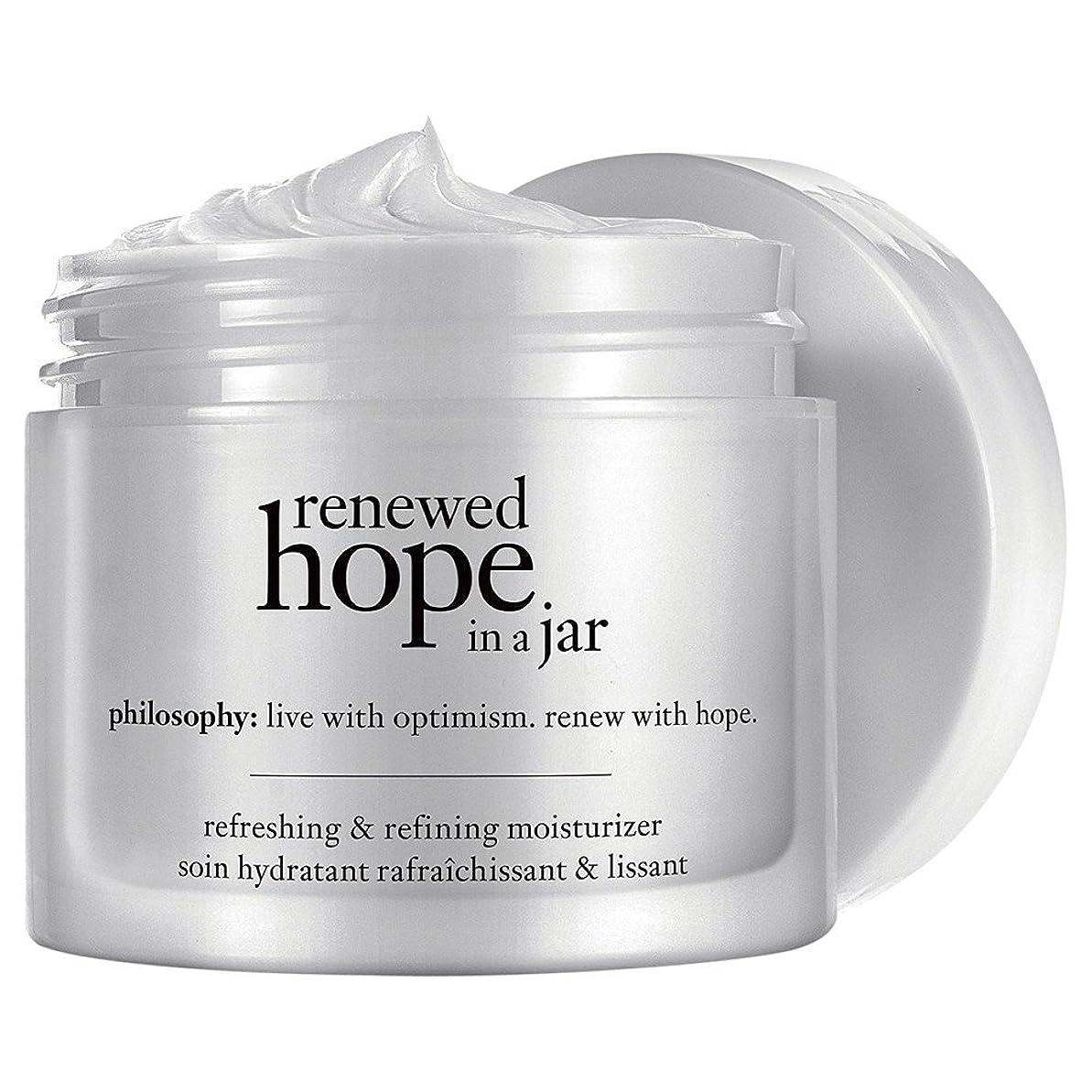邪悪なスプーン望遠鏡瓶内の哲学新たな希望を、60ミリリットル (Philosophy) (x2) - Philosophy Renewed Hope In a Jar, 60ml (Pack of 2) [並行輸入品]