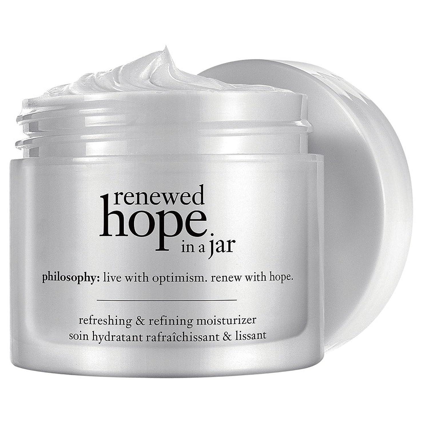 人会計士無駄な瓶内の哲学新たな希望を、60ミリリットル (Philosophy) (x6) - Philosophy Renewed Hope In a Jar, 60ml (Pack of 6) [並行輸入品]
