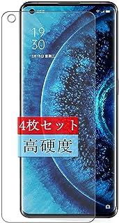 4枚 Sukix フィルム 、 OPPO Find X2 Pro OPG01 向けの 液晶保護フィルム 保護フィルム シート シール(非 ガラスフィルム 強化ガラス ガラス ) new version