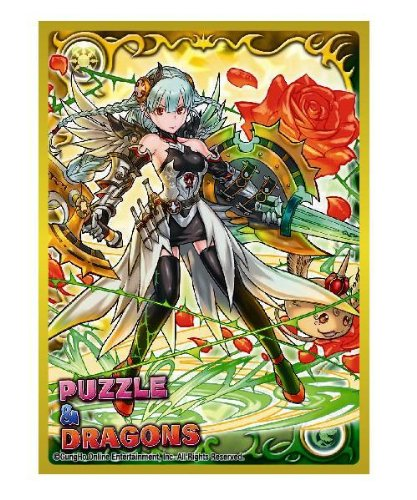 Chara Sleeve Collection - Puzzle & Dragons [Grace Valkyrie] (No.234)