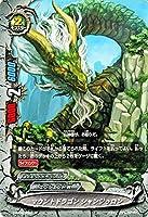 バディファイトDDD(トリプルディー) マウントドラゴン シャンジゥロン/轟け! 無敵竜!!/シングルカード/D-BT02/0092