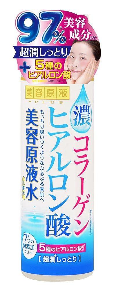 トラック樹皮膨らませる美容原液 超潤化粧水 コラーゲン&ヒアルロン酸 185ml (化粧水 ローション 高保湿)