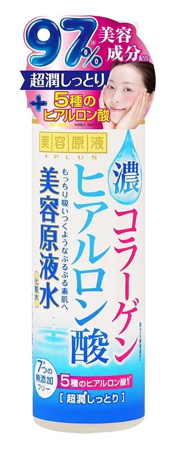 フィットネス短命文化美容原液 超潤化粧水 コラーゲン&ヒアルロン酸 185ml (化粧水 ローション 高保湿)