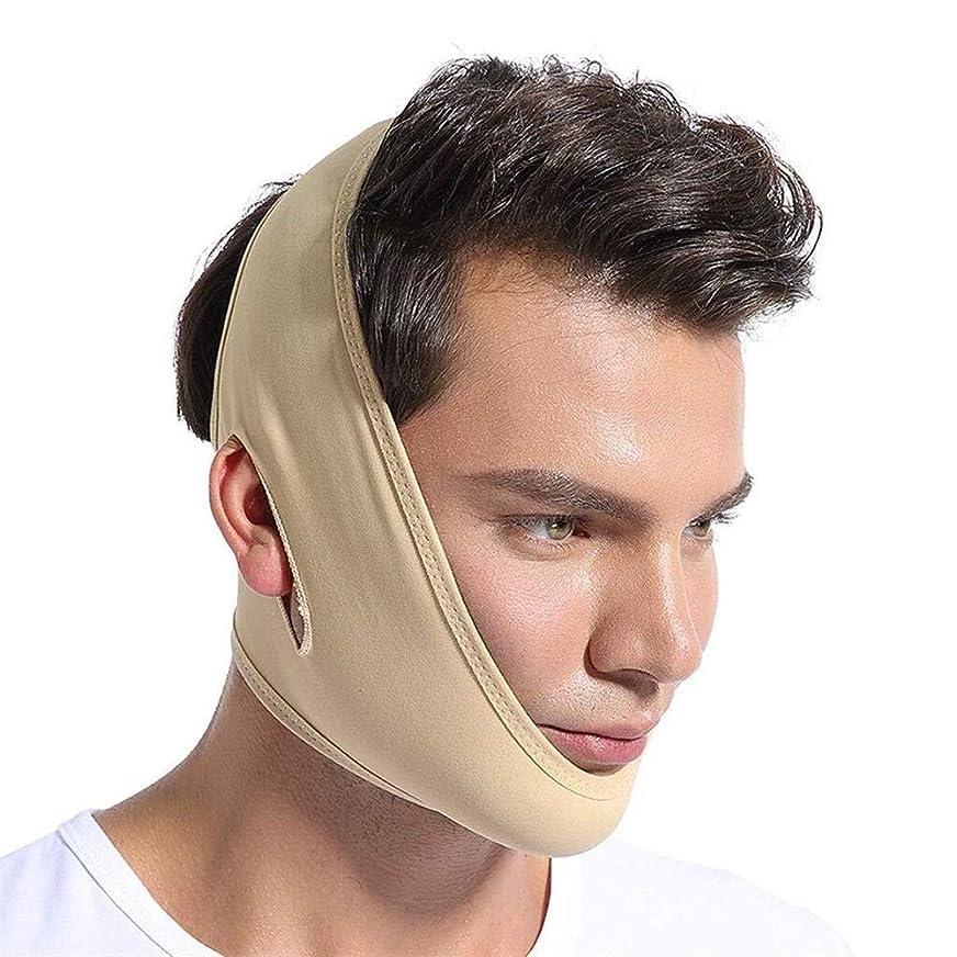 オーガニックメッセンジャー路地顔の持ち上がる細くの伸縮性があるベルト、 顔の痩身マスク、フェイスリフト包帯、男性と女性のためのVフェイスベルトフェイススリミングマスクアンチリンクル (Size : Large)