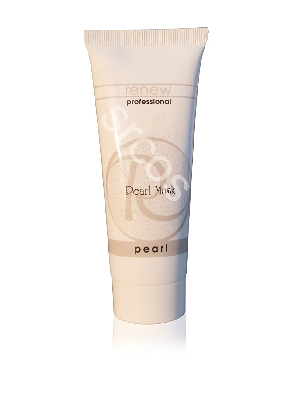 圧縮された驚くばかり慣れるRenew Pearl Mask 70ml