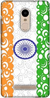 AMZER Slim Fit Handcrafted Designer Printed Snap On Hard Shell Case Back Cover for Xiaomi Redmi Note 3 - India Flag- Concentric Circles HD Color, Ultra Light Back Case