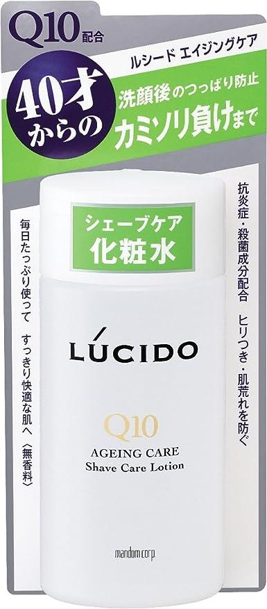 バナナ非行指紋ルシード 薬用シェーブケア化粧水 145mL (医薬部外品)