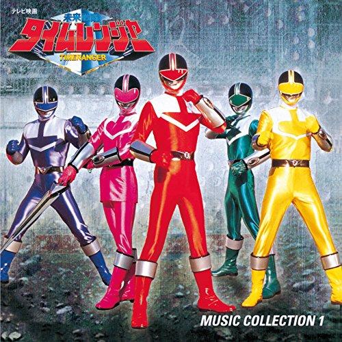 (ANIMEX1200-176)未来戦隊タイムレンジャー 音楽集1