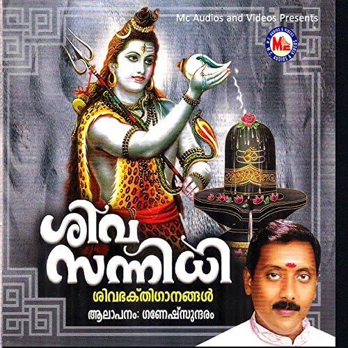 Ganesh Sundaram & Veena