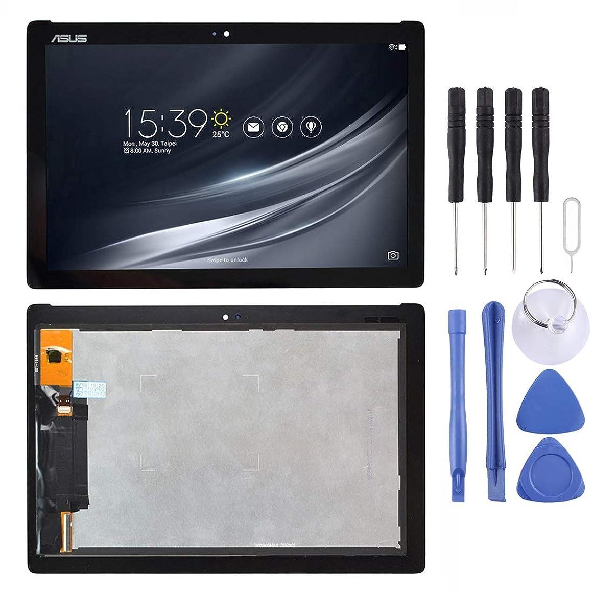 フリースイチゴライオネルグリーンストリートBFEEL Asus ZenPad 10 Z301MFL LTE Edition / Z301MF WiFi Edition 1920 x 1080ピクセル用修理およびスペアパーツLCDスクリーンおよびデジタイザーフルアセンブリ(ブラック) (色 : 白)