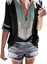 👍ONLY TOP👍 Women's Summer Boho Embroidered V Neck Short Sleeve Casual T-Shirt Tops Loose Blouse
