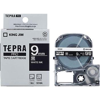 キングジム テープカートリッジ テプラPRO 9mm SD9K 黒