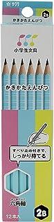 サクラクレパス かきかた鉛筆 小学生文具 2B 六角 G6エンピツ2B#36 ブルー 12本