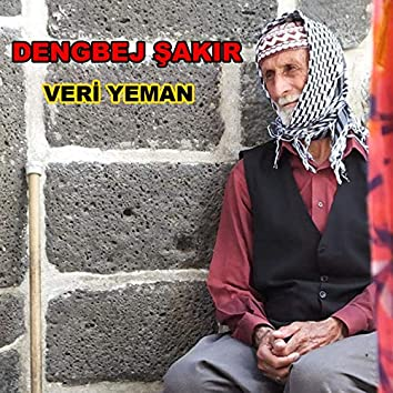 Veri Yeman