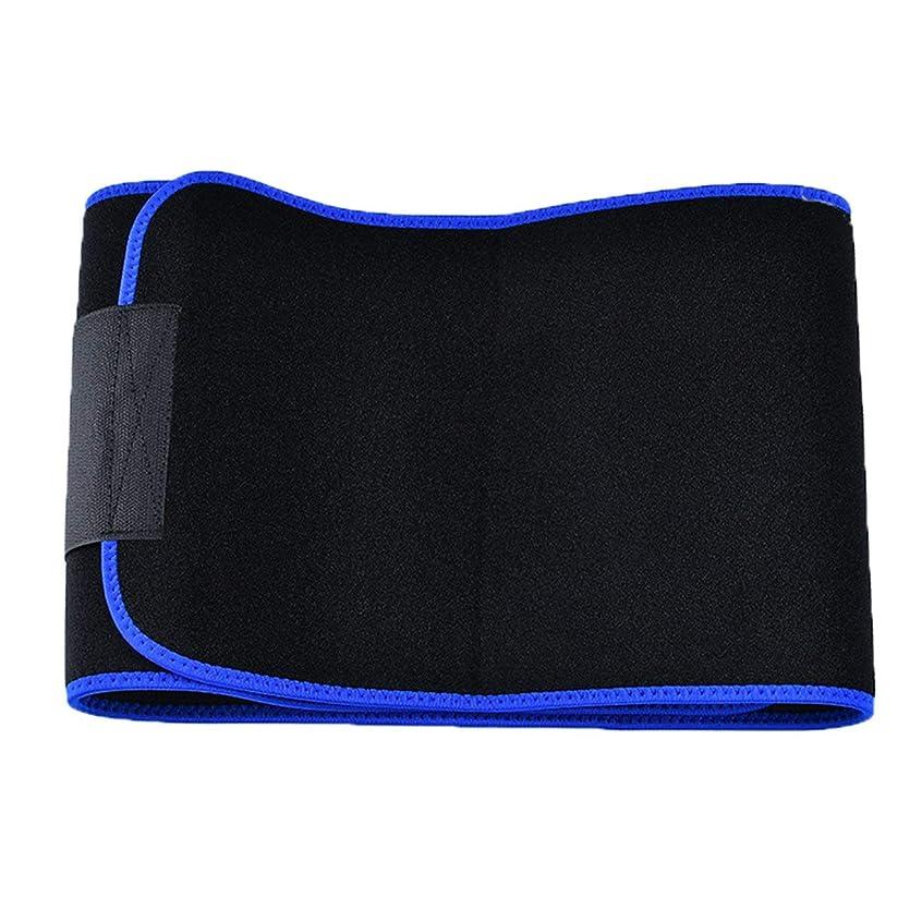 調停するドキドキ全能腹部プラスチックベルトウエストサポートボディシェイパートレーニングコルセット痩身ウエストベルトスリム汗スポーツ保護具