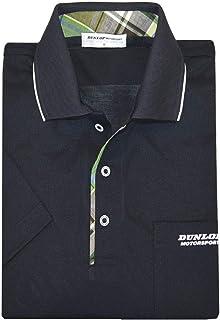ポロシャツ メンズ 半袖 吸汗速乾 DUNLOP(ダンロップ) 「ギフトBOX入り」 男性用 出雲ブランド fo-193d032h
