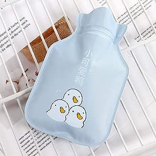 ACHICOO 湯たんぽ ミニ かわいい 漫画 水ボトル ポケット ポータブル 子供 大人 ギフト 18#Blue-小さなかわいいアヒル 11 * 18