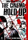 Cinema Hold Up [Edizione: Francia]