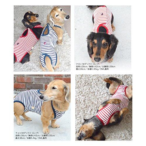 犬猫の服fullofvigor消臭機能付きバッククロスマナーガード(マナー&サニタリーパンツ兼用)ダックス用マナーパンツサニタリーパンツカラー5ネイビーサイズDSフルオブビガー