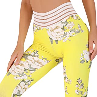 d510b8244201 Amazon.com: gym - Yellows / Active / Clothing: Clothing, Shoes & Jewelry