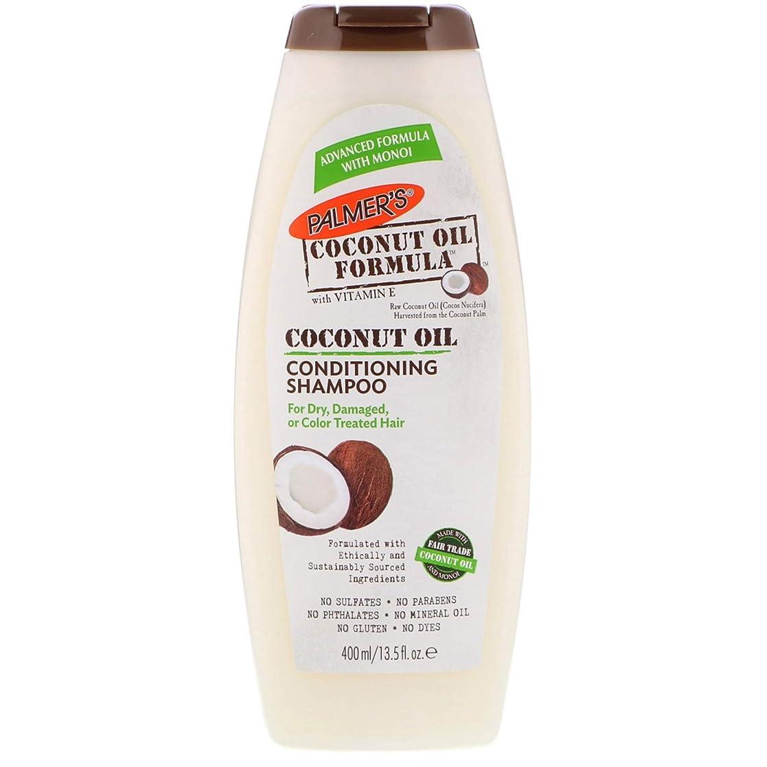 明らか精査する介入するPalmer's Coconut Oil Formula Shampoo 400ml
