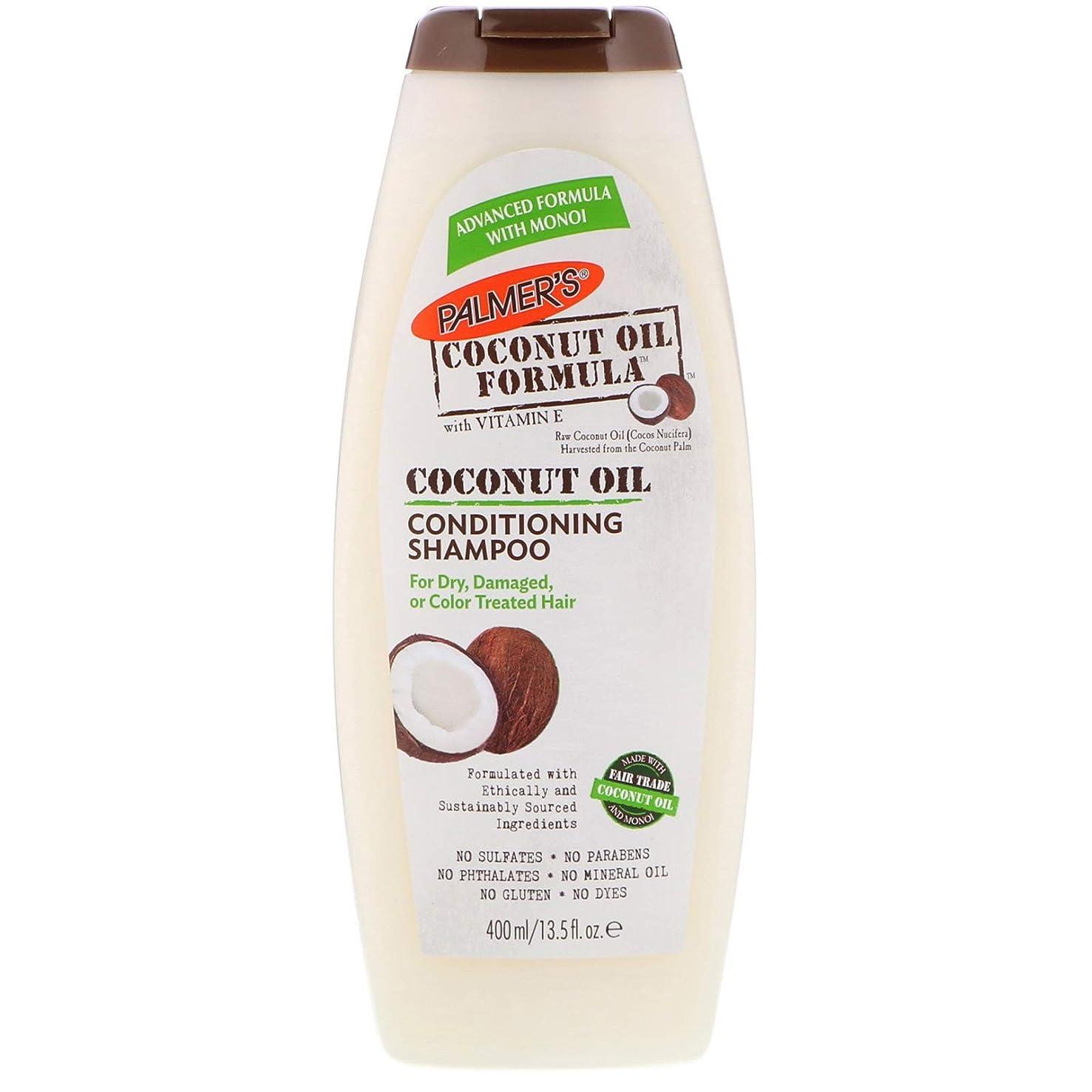 動かす褐色報奨金Palmer's Coconut Oil Formula Shampoo 400ml