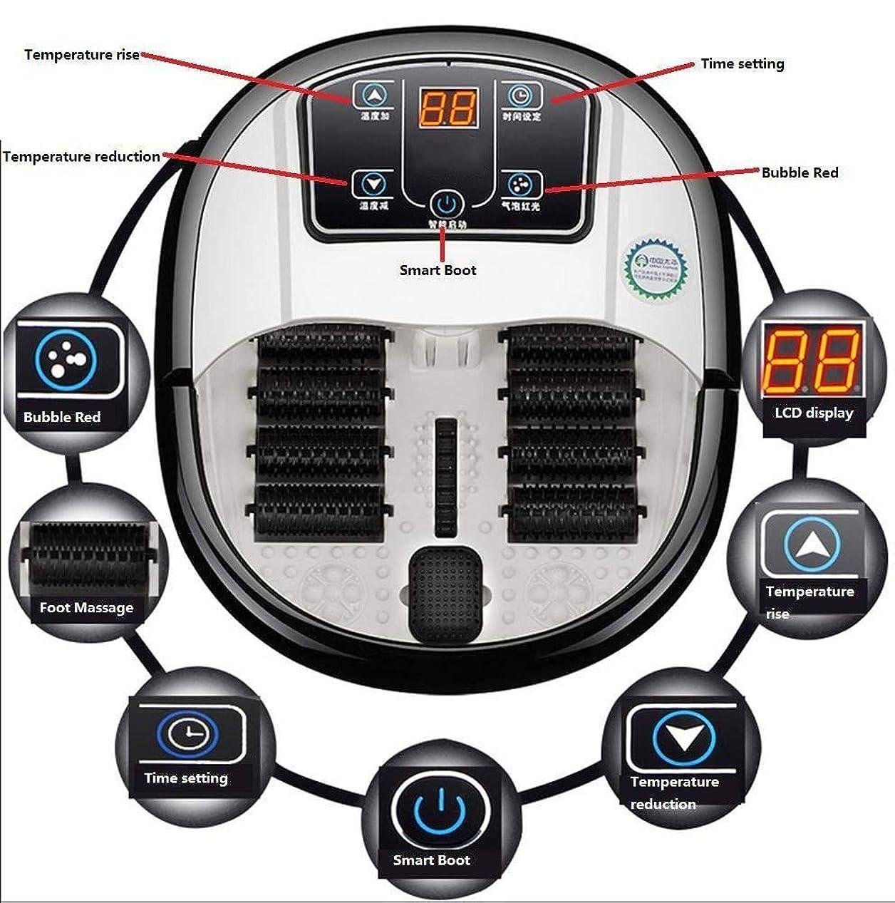 退化する助けて買収フットスパバスマッサージャー、フットタブ全自動加熱マッサージウォッシュフット電動バブルフットディープバレルフットバスフットトリートメントバレル