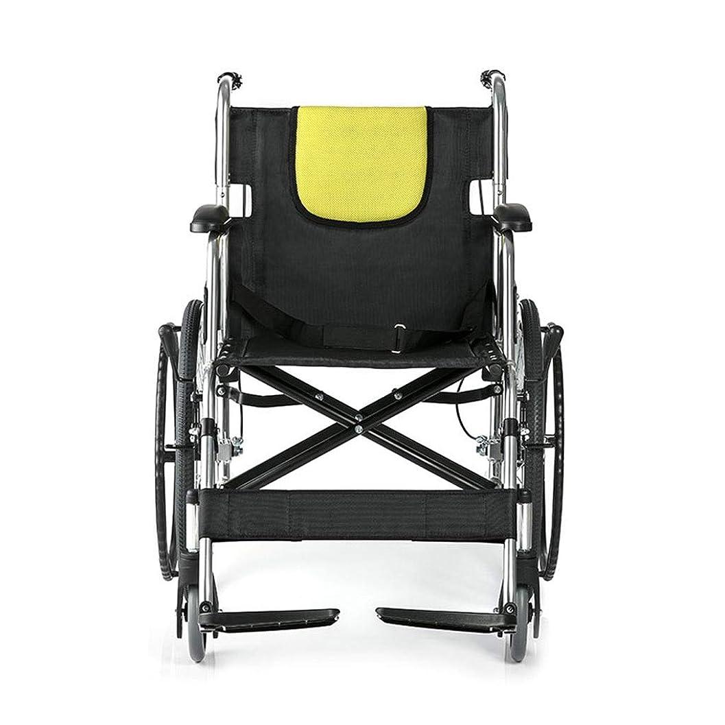 リハーサルパズル神経車椅子の老人は折り畳むことができ、障害者、高齢者、リハビリテーション患者向けの車椅子用に4つのブレーキが設計されています