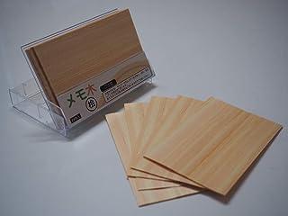 【吉野の桧で作った木のメモ】メモ木【24枚入】/ (桧:ヒノキ) / made in 奈良