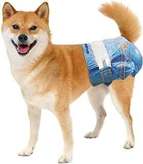 ドギーマン ジーンズ風パンツ ペット用 LLサイズ 10枚入×2個 (まとめ買い)