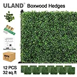 ULAND Artificial Boxwood Hedges Panels, Faux Grass Wall, Shrubs Bushes Backdrop, Garden Privacy Screen Fence Decoration, Pack of 12pcs 20'x20'