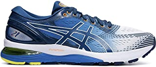 Men's Gel-Nimbus 21 SP Running Shoes