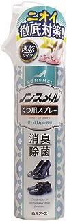 【まとめ買い】ノンスメルくつ用スプレー 145ML【×3個】