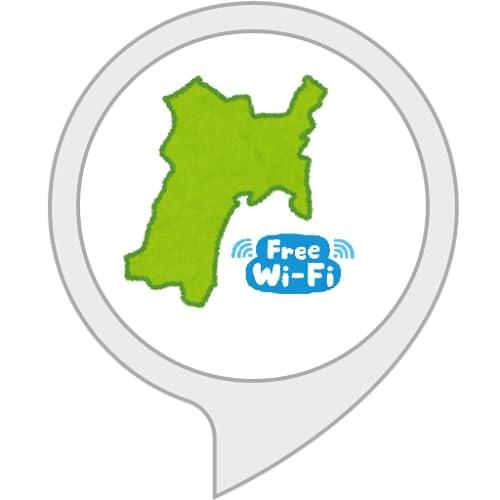 非公式宮城県Free Wi-Fiアクセスポイント