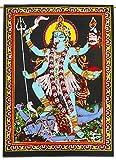 Sophia-Art Dios Multi Indio Arjun Buda Cartel Hermoso Jesús Shiva Tapiz Lentejuelas Pared Trabajo Hecho a Mano Krishna Radha Colgante Ethbic Ram SaiBaba algodón Cartel Laxmi Cartel único (Kali)