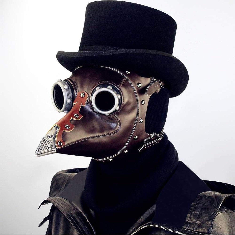 WEII Halloween Maske Steampunk Pest Schnabel Doktor Maske Party Makeup Maske Cosplay Requisiten,Bild,Einheitsgröße B07GSL3JLV Neues Design  | Für Ihre Wahl