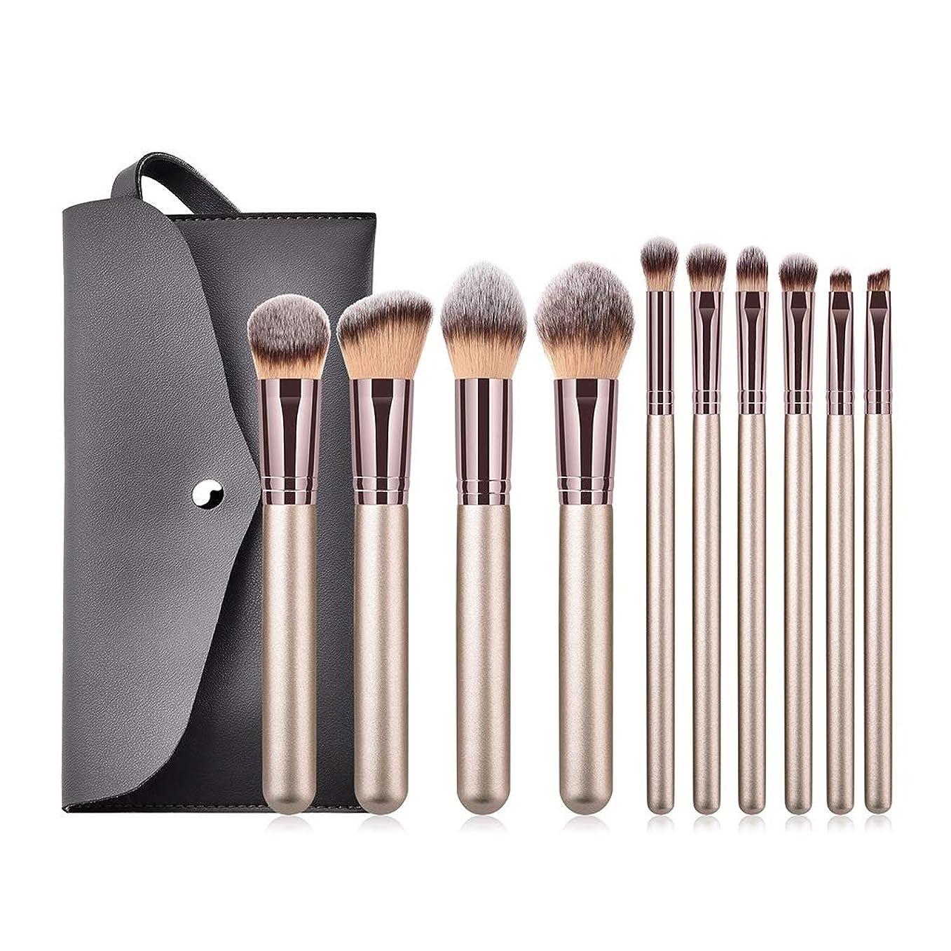 明日どのくらいの頻度で症候群化粧筆セット10個セット化粧筆、化粧品袋収納袋が付いている高度の総合的なナイロンブラシ