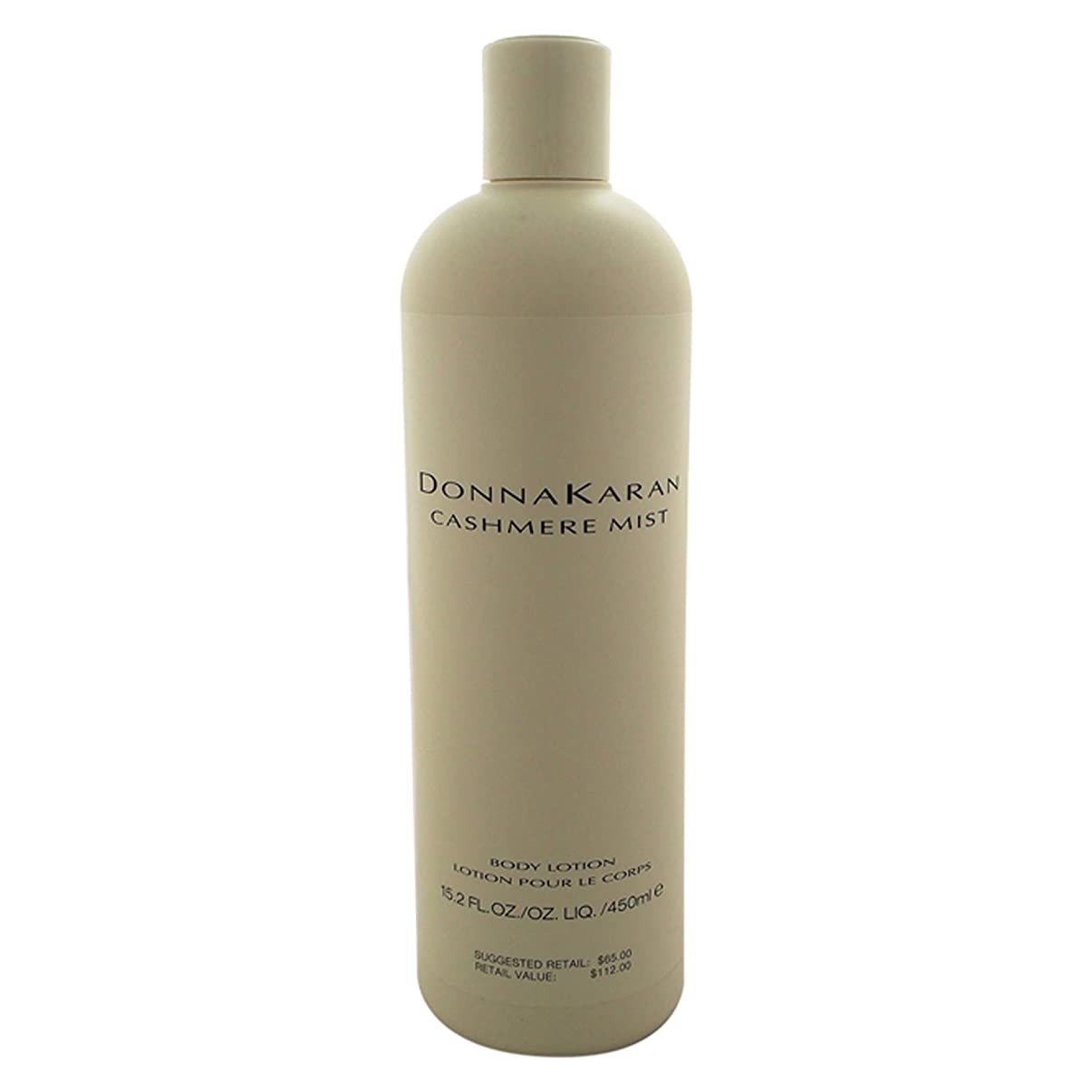 引き潮わなファンブルCASHMERE MIST by Donna Karan Body Lotion 15.2 oz