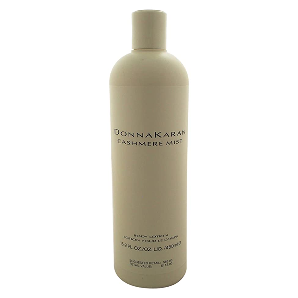 タンク有益ステートメントCASHMERE MIST by Donna Karan Body Lotion 15.2 oz