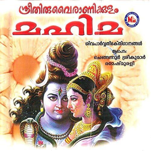 Chengannur Sreekumar & Ramesh Murali