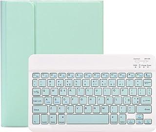 Do etui z klawiaturą do iPada 9.7, Klawiatura do iPada Air1 / Air2 9.7, 7-kolorowego podświetlenia, Smart Cover, Odłączana...