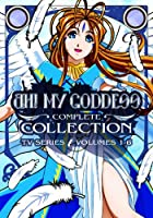 Ah My Goddess: Complete First Season [DVD] [Import]