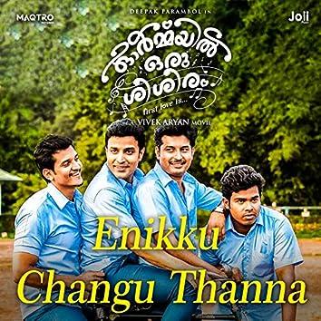 "Enikku Changu Thanna (From ""Ormayil Oru Sisiram"")"