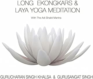 Long Ek Ong Kar Chant